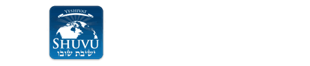 logo_shuvu_footer_white
