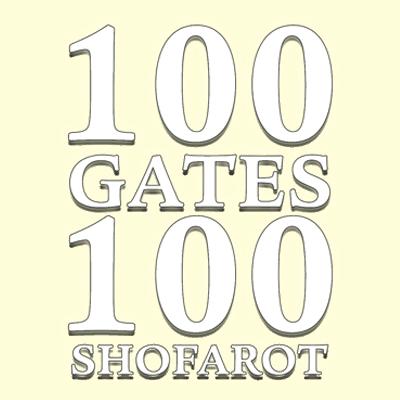 img_100_gates_100_shofar_web