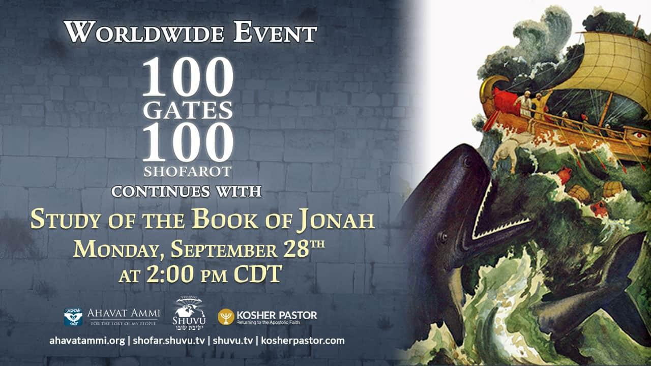 img_book_jonah_yom_kippur